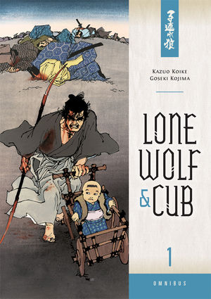 Lone Wolf & Cub Omnibus Vol. 1 with cover art by Frank Miller.  Miller originally drew covers for the First Comics editions of Lone Wolf, published starting in 1987.  His contribution led to the series being one of the first widely read manga in the United States.